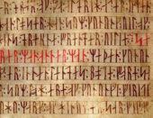ZNANSTVENICI IZNIJELI NOVU TEORIJU: Germanske rune, a ne glagoljica najstarije su pismo Slavena